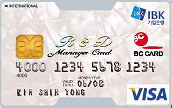 기업 R&D Manager 카드