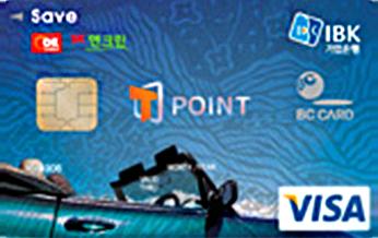 기업 T-POINT 카드