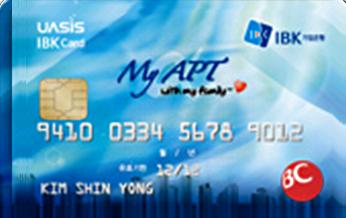 나의 알파 UASIS My APT카드
