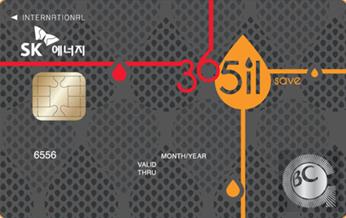 365il save카드 (비씨바로)