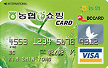 농협 e쇼핑 카드
