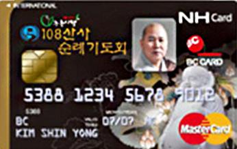 농협 도선사 카드