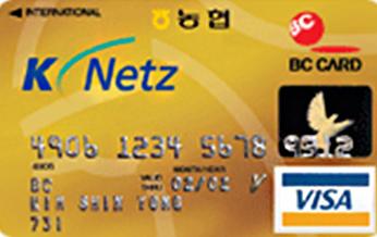농협K-Netz 카드