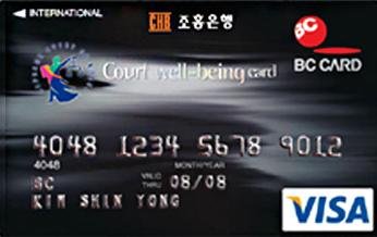 대법원가족 카드
