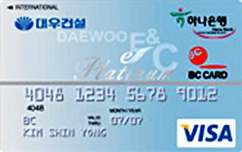 대우임직원 카드