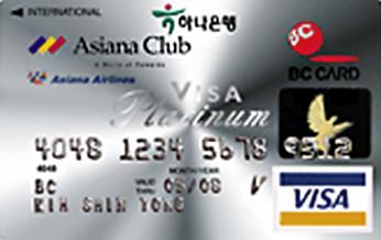 아시아나 승무원 카드