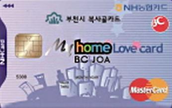 BC NH농협 부천시 복사골 마이홈 러브카드(일반인용)