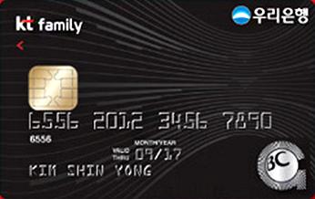 우리 kt family카드