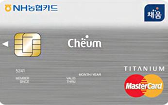티타늄 카드