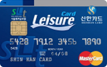 서울레저카드