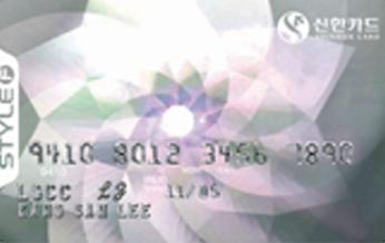 Style 카드 (F/M/S/T)