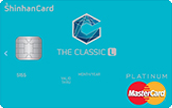 신한 The CLASSIC-L카드