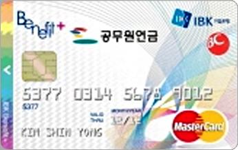 IBK기업 공무원연금카드