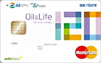 BC IBK기업은행 Oil&Life카드