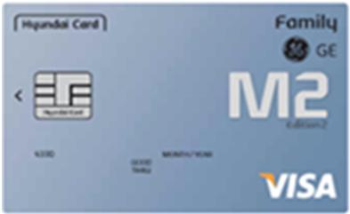 현대카드 M2 Family Edition2