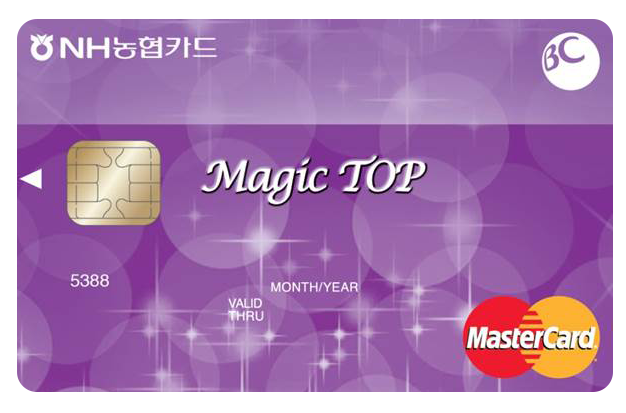 농협 Magic TOP 카드
