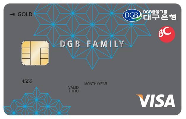 대구 DGB Famiy 카드