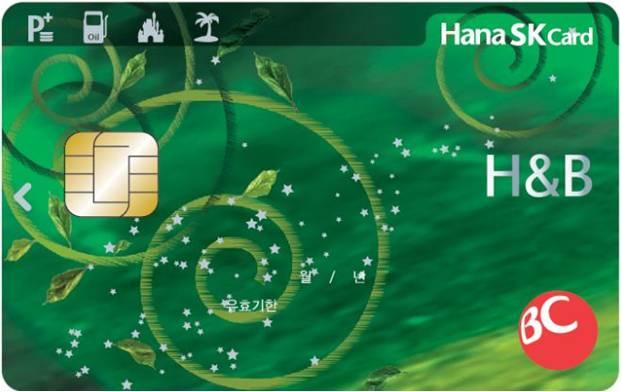 하나 H&B카드