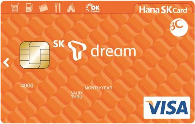 하나 T Dream카드
