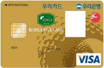KPGA카드