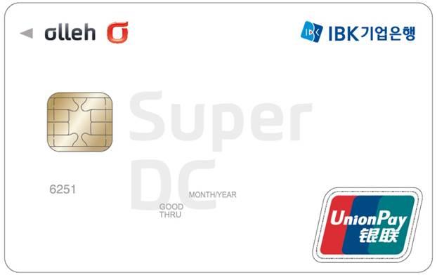 IBK기업은행 olleh Super DC카드