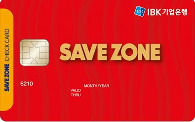 BC카드 SAVEZONE 체크카드