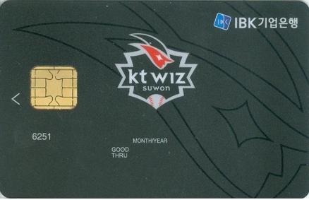 BC카드 참 좋은 KT WIZ 카드(신용)