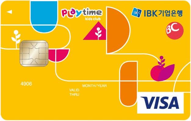 BC카드 IBK기업은행 플레이타임 카드(신용)