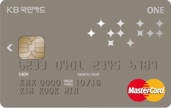 KB국민 ONE 카드(신용)