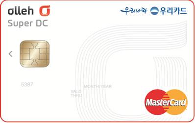 우리 olleh Super DC Plus카드(신용)