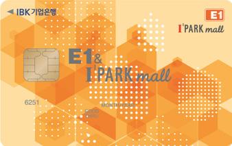 IBK기업은행 E1&아이파크 백화점카드
