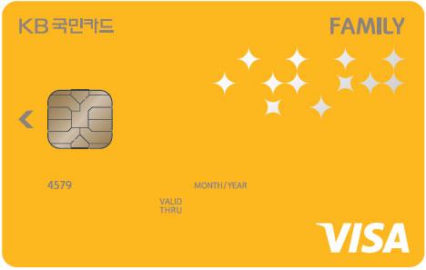 KB국민 패밀리 카드(신용)