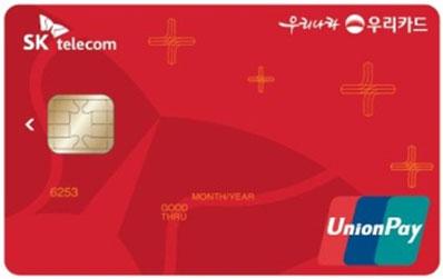 BC카드 SKT 우리카드