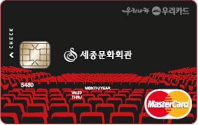 BC카드 우리 가득한컴퍼니 세종문화회관 개인형복지카드(체크)