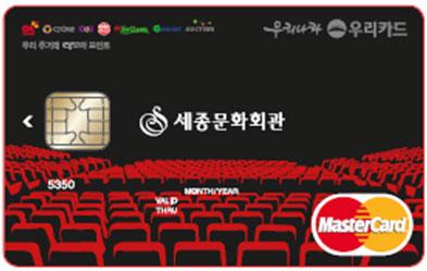BC카드 우리 주거래컴퍼니 세종문화회관 개인형복지카드(신용)