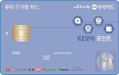 BC카드 우리 주거래(다모아포인트)컴퍼니아이디카드