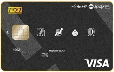 BC카드 넥센타이어 우리카드