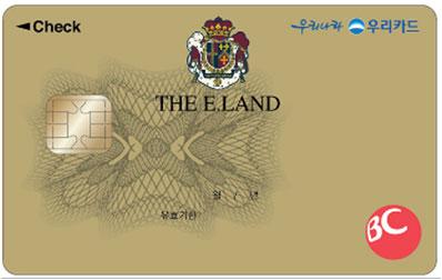 BC카드 우리 이랜드파크 체크카드