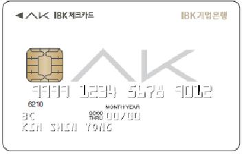 BC카드 AK IBK 체크카드