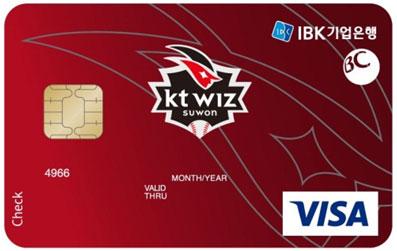 BC카드 참 좋은 KT WIZ 카드(체크)