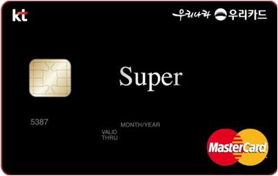 BC카드 KT 슈퍼할부