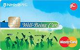 농협공무원복지카드