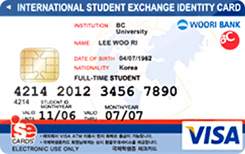 우리 국제학생증 체크카드