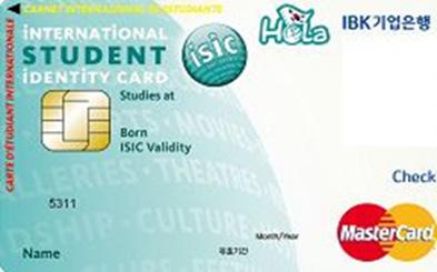 Hola ISIC 국제학생증 체크카드
