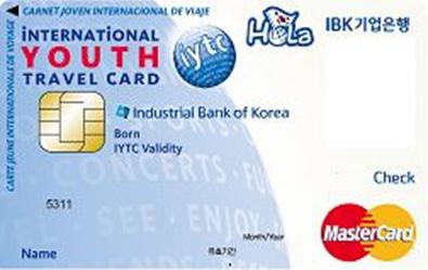 Hola IYTC 국제청소년증 체크카드