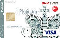 BC카드 경남은행 KNB 플래티늄카드