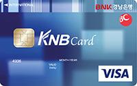 BC카드 경남은행 KNB카드
