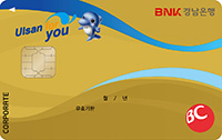BC카드 경남은행 Ulsan for you 기업카드