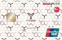 BC카드 부산은행 Y카드(신용/체크)