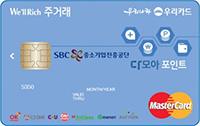 중소기업진흥공단 다모아 포인트카드(신용)